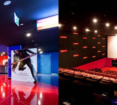 Cine Royal - Khalidiya Mall