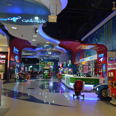 Magic Planet at Sharjah City Centre