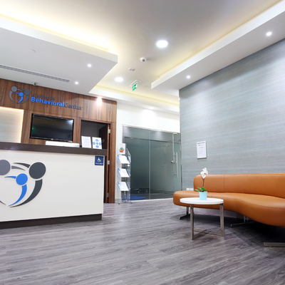 ABA Therapy Clinic
